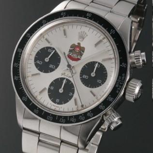 6263 UAE Eagle<br>